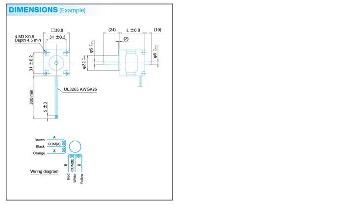宏泰电源接线图